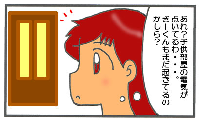 f:id:toshigoto:20170217114119j:plain