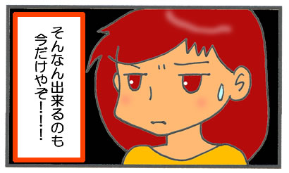 f:id:toshigoto:20170217114129j:plain