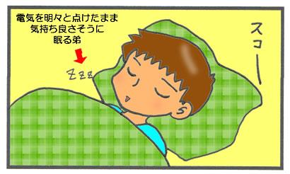 f:id:toshigoto:20170217114213j:plain