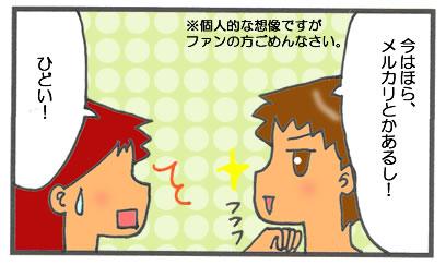 f:id:toshigoto:20170218192950j:plain