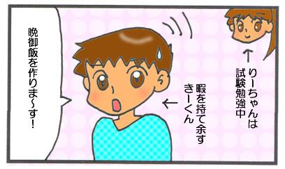 f:id:toshigoto:20170218192954j:plain