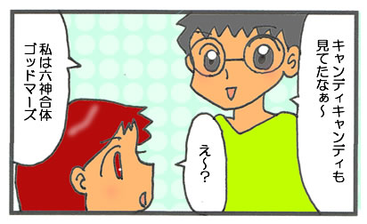 f:id:toshigoto:20170219163829j:plain