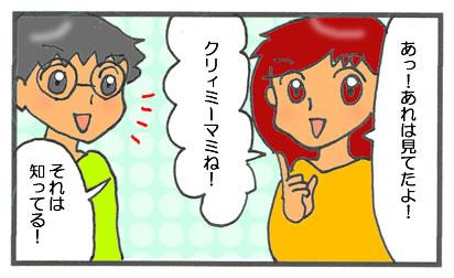 f:id:toshigoto:20170219195724j:plain
