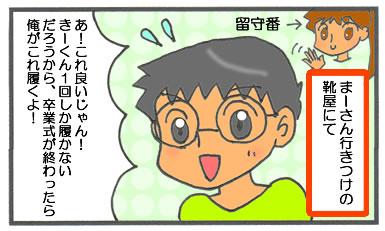 f:id:toshigoto:20170220173355j:plain