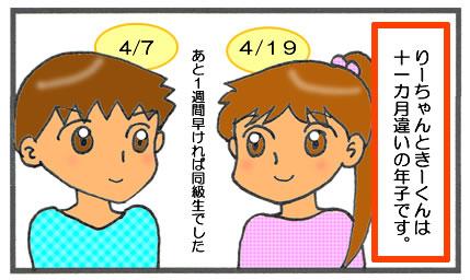 f:id:toshigoto:20170221175351j:plain