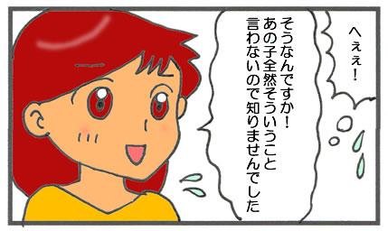 f:id:toshigoto:20170221175412j:plain