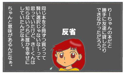f:id:toshigoto:20170221175416j:plain
