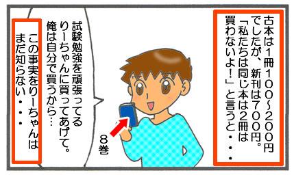 f:id:toshigoto:20170221175423j:plain