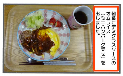 f:id:toshigoto:20170222172818j:plain