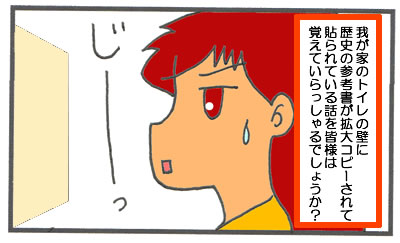 f:id:toshigoto:20170223190730j:plain