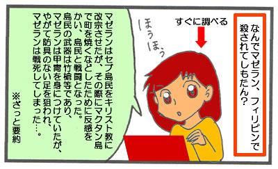 f:id:toshigoto:20170223190736j:plain