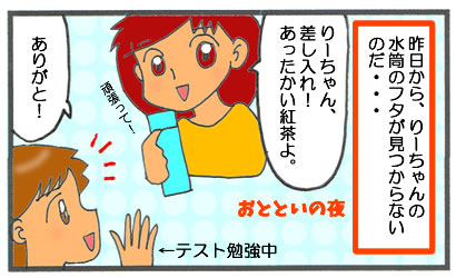 f:id:toshigoto:20170225170852j:plain