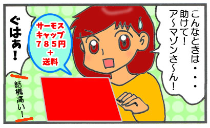 f:id:toshigoto:20170225170905j:plain