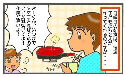 f:id:toshigoto:20170226174358j:plain