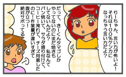 f:id:toshigoto:20170226174401j:plain
