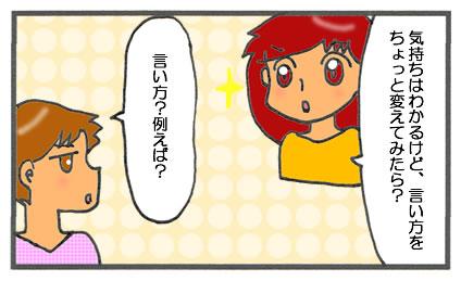 f:id:toshigoto:20170226174404j:plain