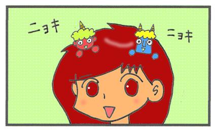 f:id:toshigoto:20170226174424j:plain