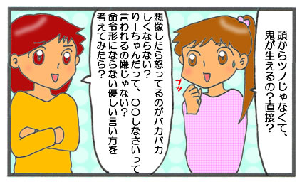 f:id:toshigoto:20170226174427j:plain