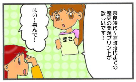 f:id:toshigoto:20170227141815j:plain