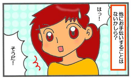 f:id:toshigoto:20170227141831j:plain