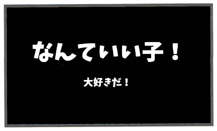 f:id:toshigoto:20170227141843j:plain