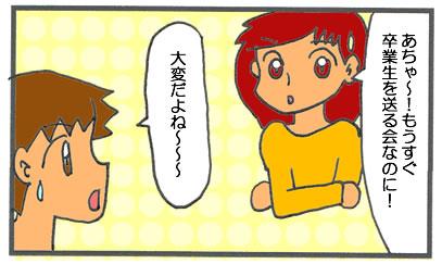 f:id:toshigoto:20170228205429j:plain