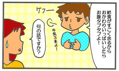 f:id:toshigoto:20170228205435j:plain