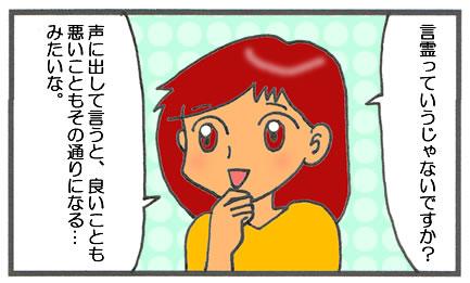 f:id:toshigoto:20170301165036j:plain
