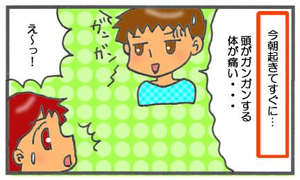 f:id:toshigoto:20170301165051j:plain