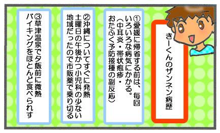 f:id:toshigoto:20170301165100j:plain