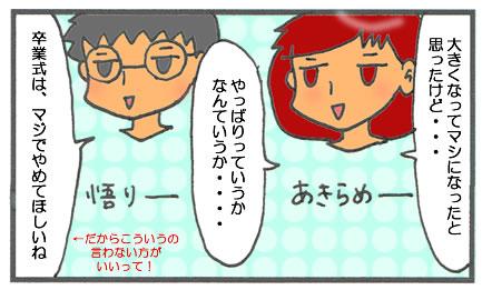 f:id:toshigoto:20170301165113j:plain