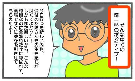 f:id:toshigoto:20170301165117j:plain