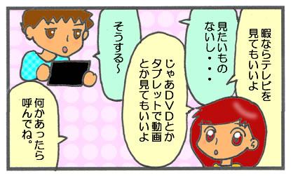 f:id:toshigoto:20170302173324j:plain