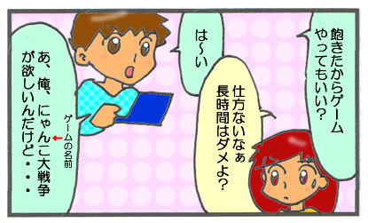 f:id:toshigoto:20170302173327j:plain