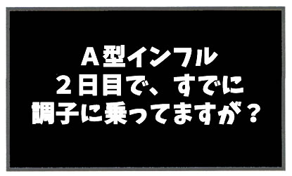 f:id:toshigoto:20170302173332j:plain