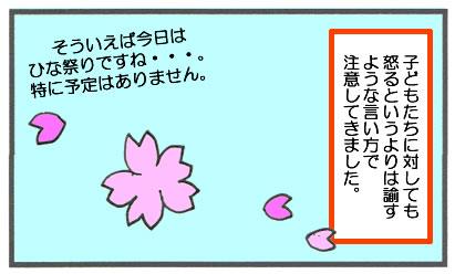 f:id:toshigoto:20170303141756j:plain