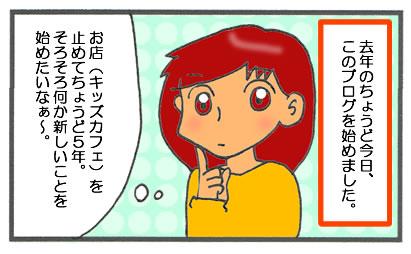 f:id:toshigoto:20170304170126j:plain