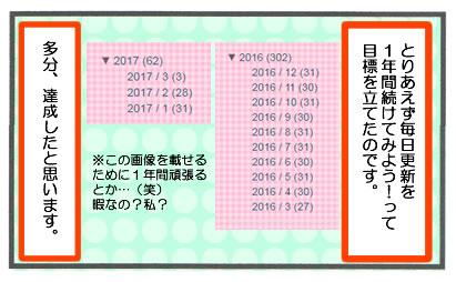 f:id:toshigoto:20170304170137j:plain