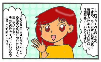 f:id:toshigoto:20170304170143j:plain