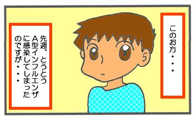 f:id:toshigoto:20170305172531j:plain