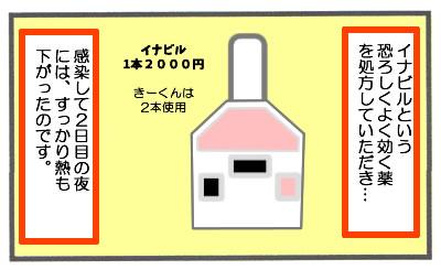 f:id:toshigoto:20170305172534j:plain