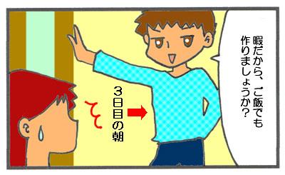 f:id:toshigoto:20170305172537j:plain