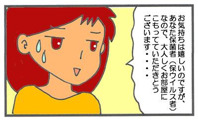 f:id:toshigoto:20170305172540j:plain