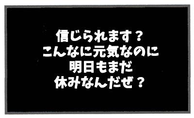 f:id:toshigoto:20170305172544j:plain