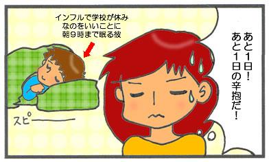 f:id:toshigoto:20170306164527j:plain