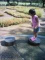 武蔵野中央公園の日時計