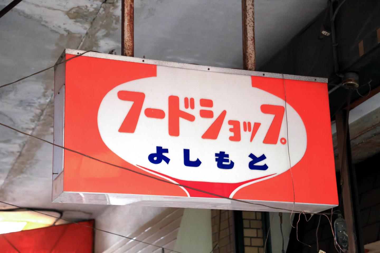 f:id:toshiharu-hirai:20170202011419j:plain