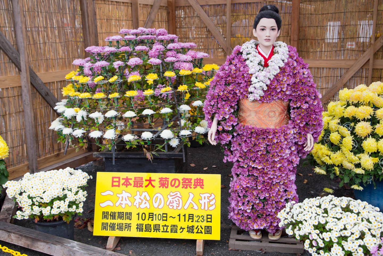 f:id:toshiharu-hirai:20170207023858j:plain