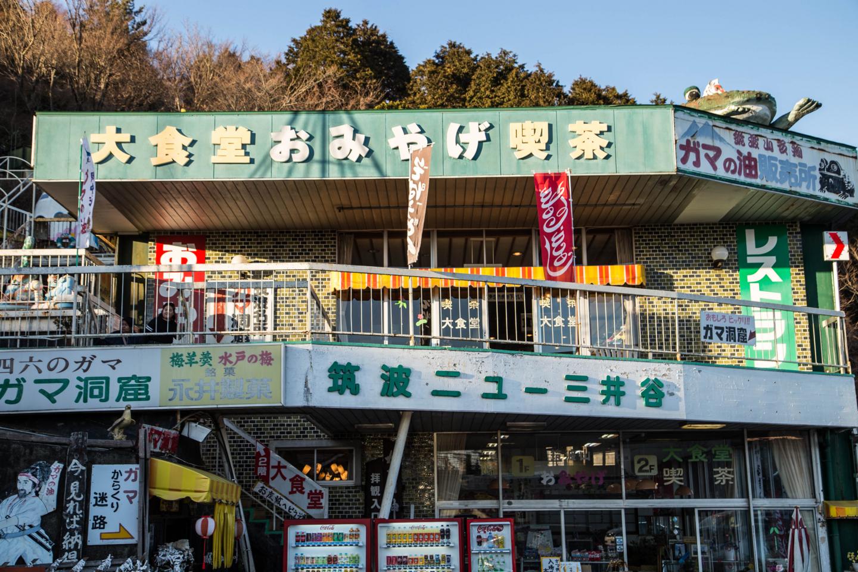 f:id:toshiharu-hirai:20170317021305j:plain