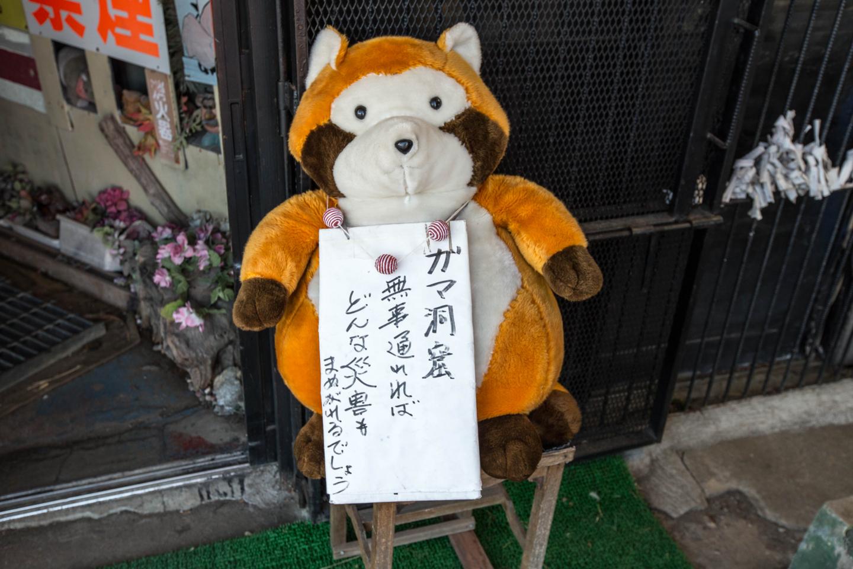 f:id:toshiharu-hirai:20170317021341j:plain